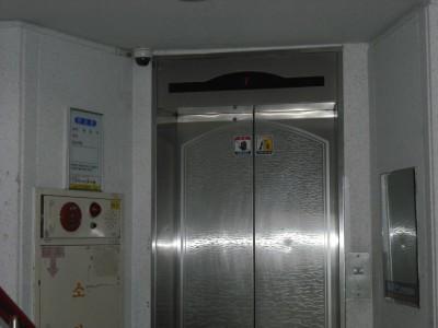 에이스아파트 096