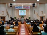 천상소망교회1