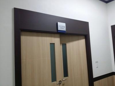 효성1공장본관 대회의실(화상회의및음향장비)