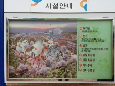 진해 야외공연장(점검)