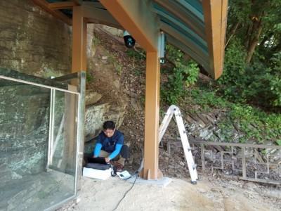 함안 칠원 새발자국 화석 유적지 CCTV