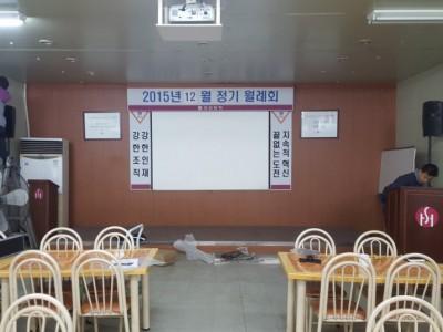 창원 공단  00공장 식당 방송