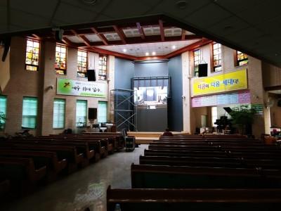 성서중부 장로교회