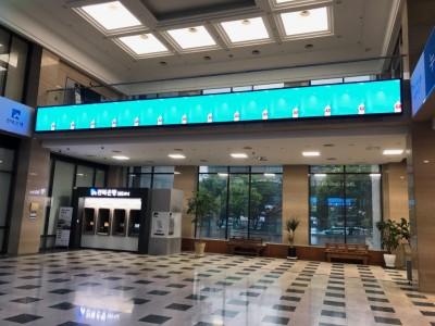 전북은행 로비현수막 LED, 회의실