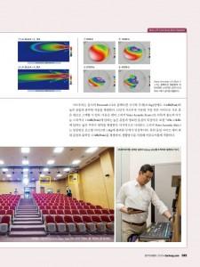 INSTALLATION PROFILE 함안군 종합사회복지관_6