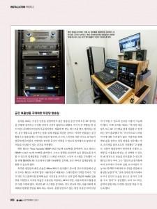 INSTALLATION PROFILE 함안군 종합사회복지관_7