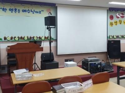 광양 중앙교회 방송장비 및 빔프로젝터 시연