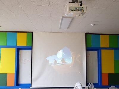 (설치) 마산중앙초등학교 빔프로젝터/스크린 이전설치
