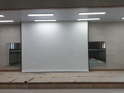 (설치) 유원초등학교 영사용스크린/자동승강조명장치 설치