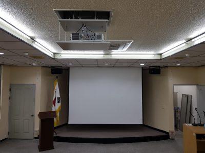 의령군 군민문화회관 2층 회의실