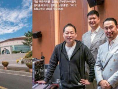 함안군문화예술회관 – AVMIX(11월호)