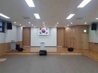 함안 청소년 문화의 집 1층 전관방송설비 및 다목적 강당 AV설비
